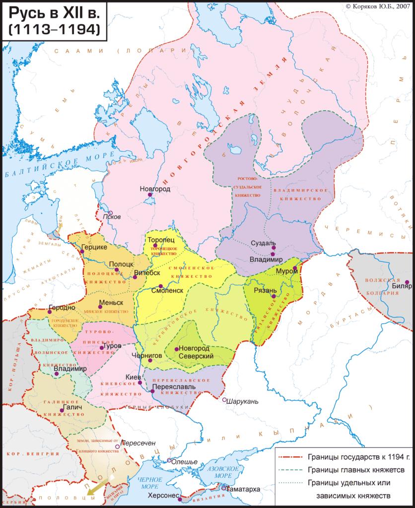 Русь в 1113--1194 гг.
