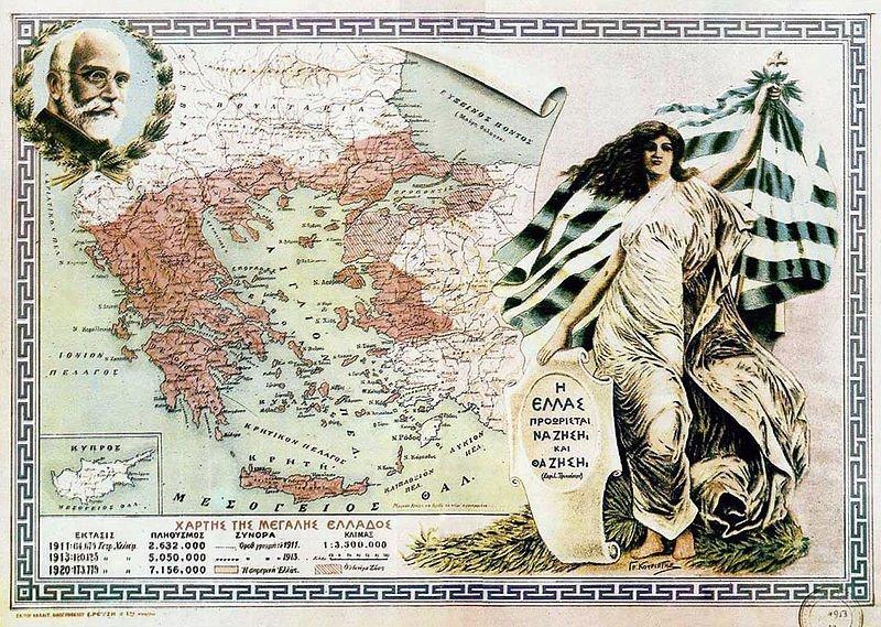 Севрский мирный договор: что потеряла бы Османская Империя