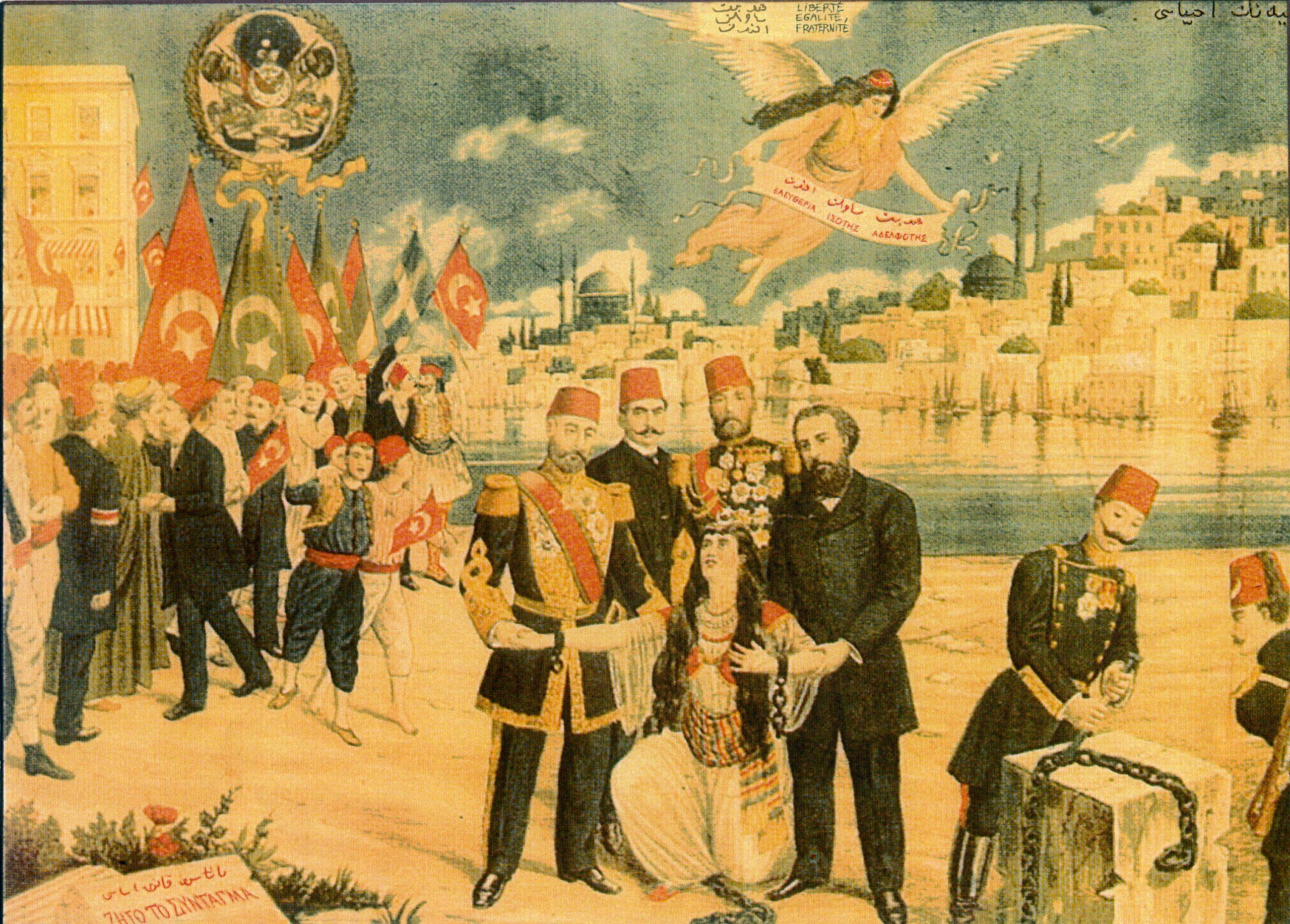Период Танзимата в Османском султанате