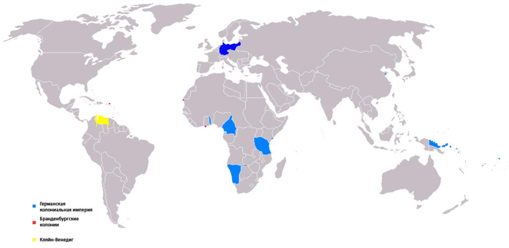 Карта колоний Германской империи