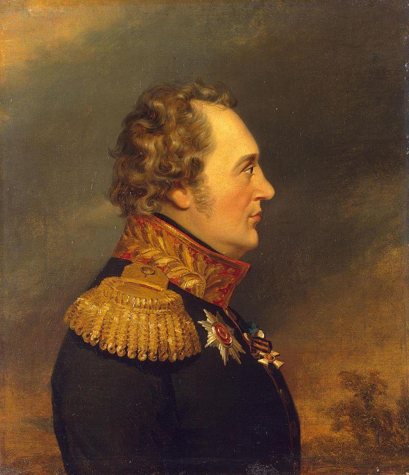 Иван Николаевич Эссен (1759 — 1813) — российский генерал-лейтенант.