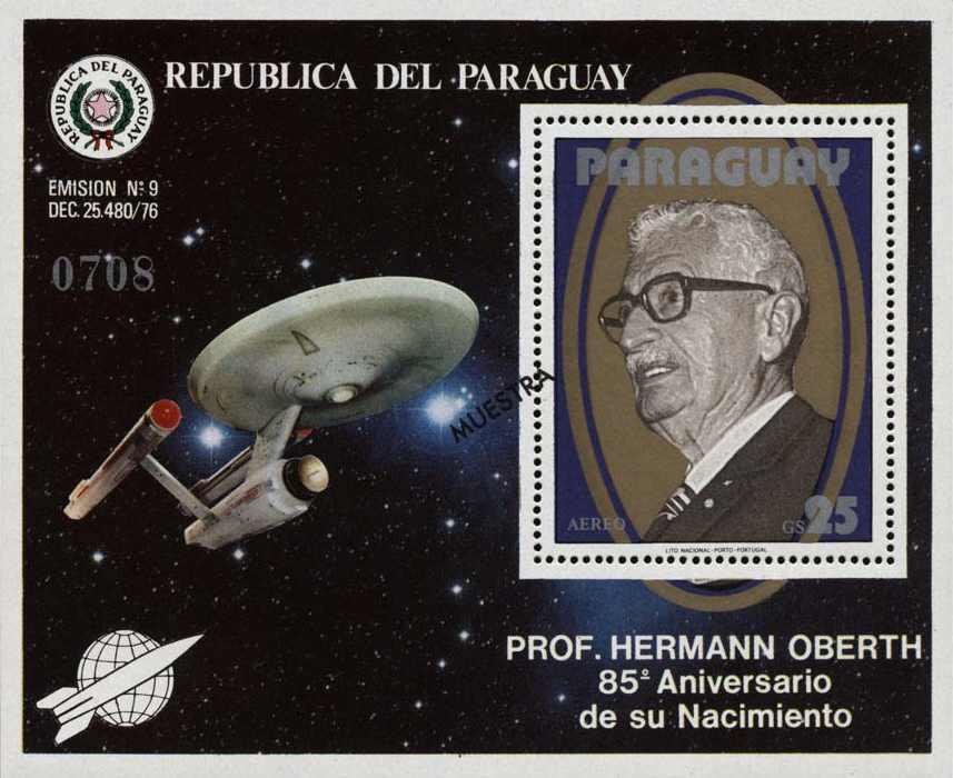 85 лет со дня рождения Германа Оберта, «Энтерпрайз». Марка Парагвая, 1979.