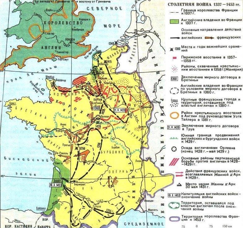 Карта Столетней войны.