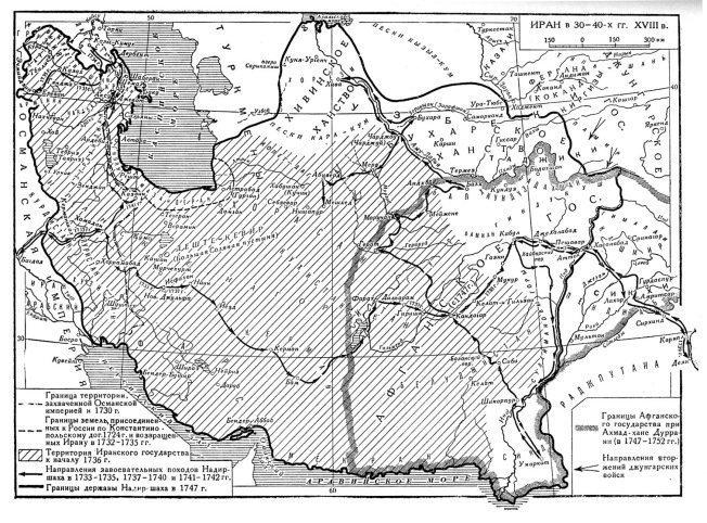 Константинопольский мирный договор: земли, которые делились