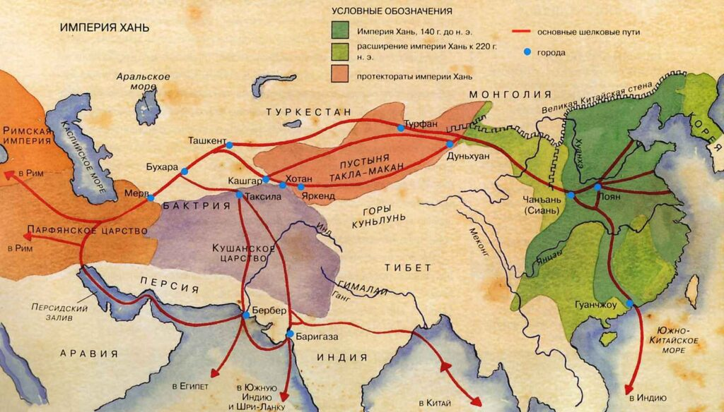 Карта Империи Хань