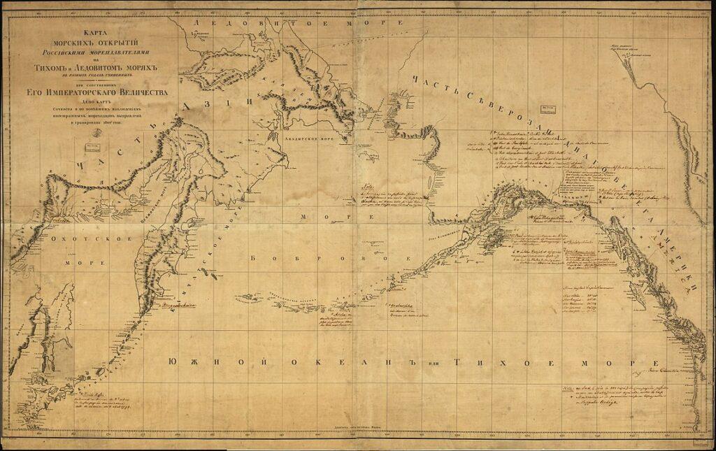Карта морских открытий российскими мореплавателями на Тихом и Ледовитом морях, 1802 год