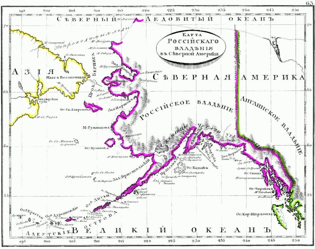 Российские владения в Северной Америке (1835)