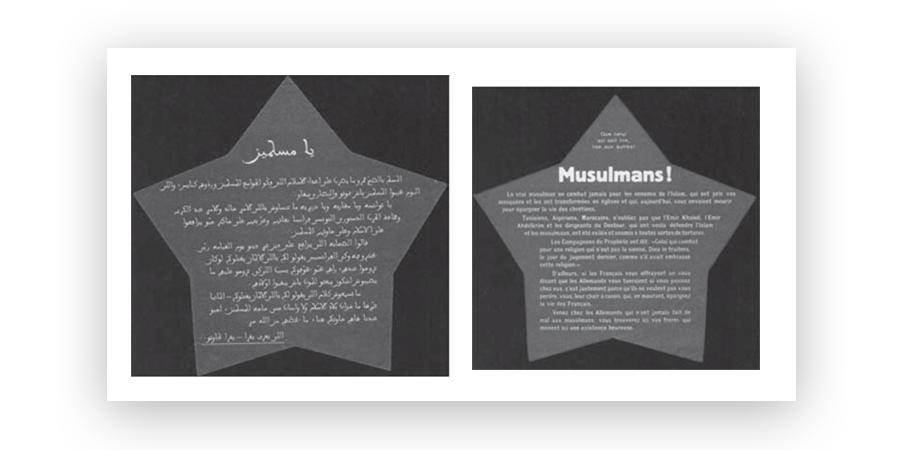 Немецкая пропагандистская двусторонняя листовка для мусульман, сражавшихся на стороне Франции летом 1940 года. На французском и на арабском