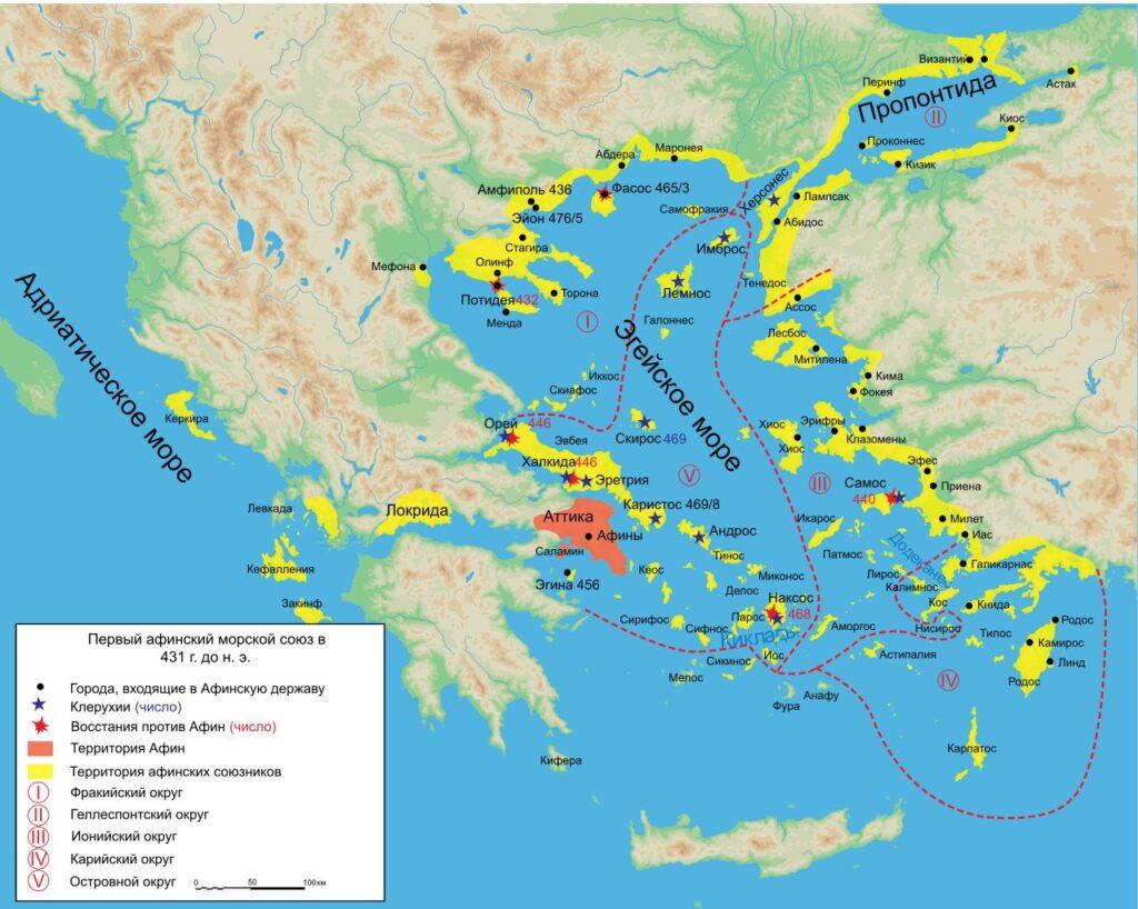 Первый афинский морской союз в 431 году до н. э.