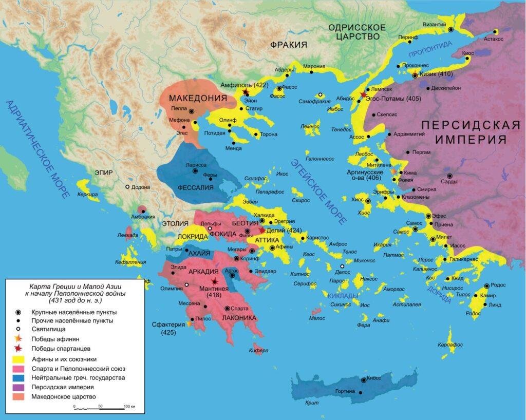 Карта Греции к началу Пелопоннесской войны