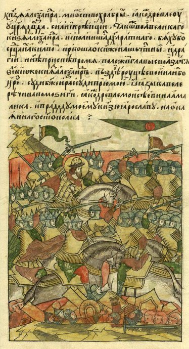 Ледовое побоище. Миниатюра Лицевого летописного свода, середина XVI века.