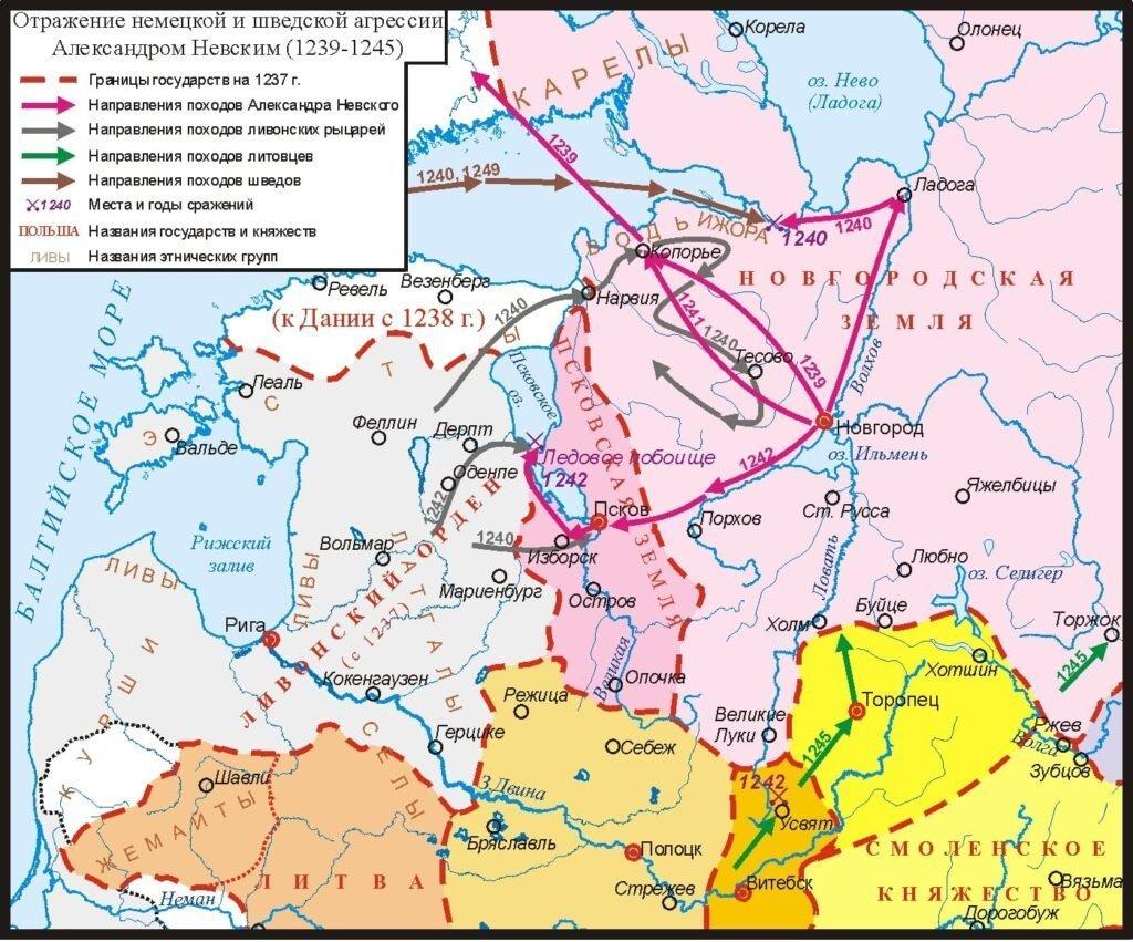 Походы Александра Невского на защиту западных рубежей 1239—1245
