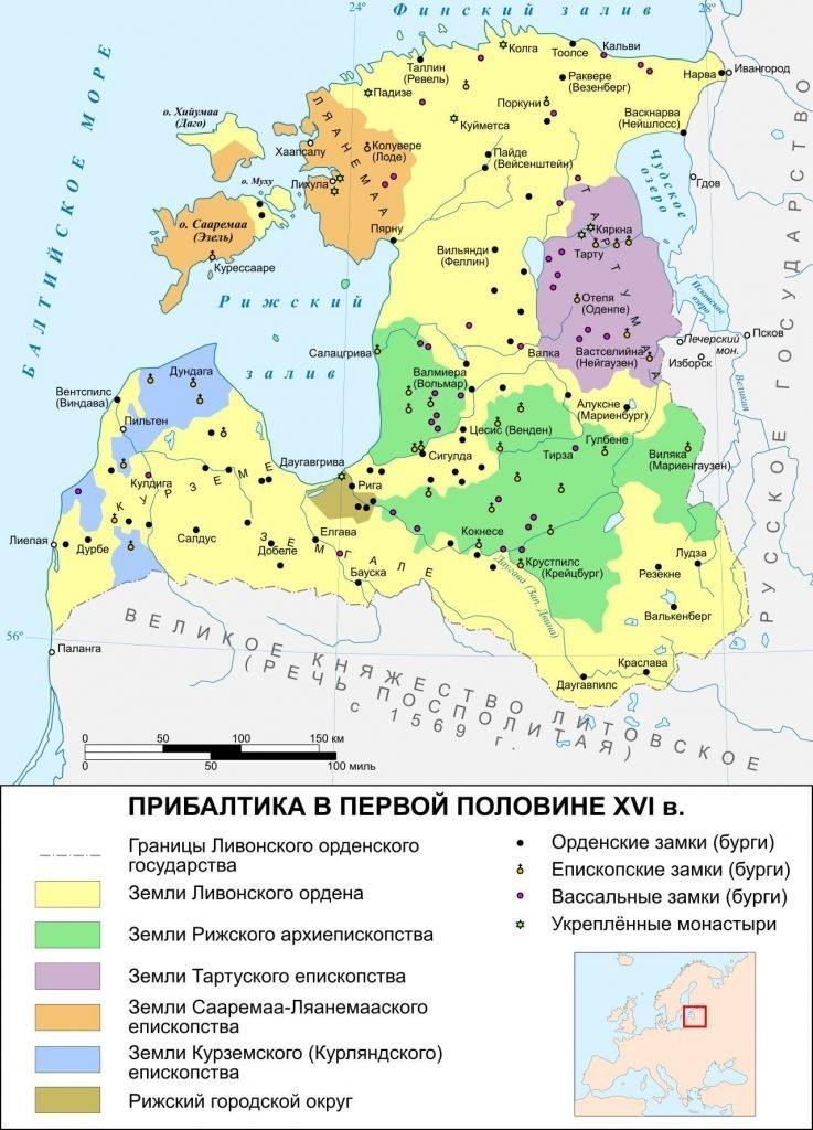Ливонский орден и его составные части в первой половине XVI века