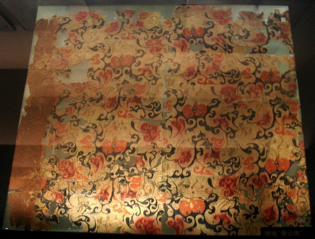 Образцы шёлка династии Хань