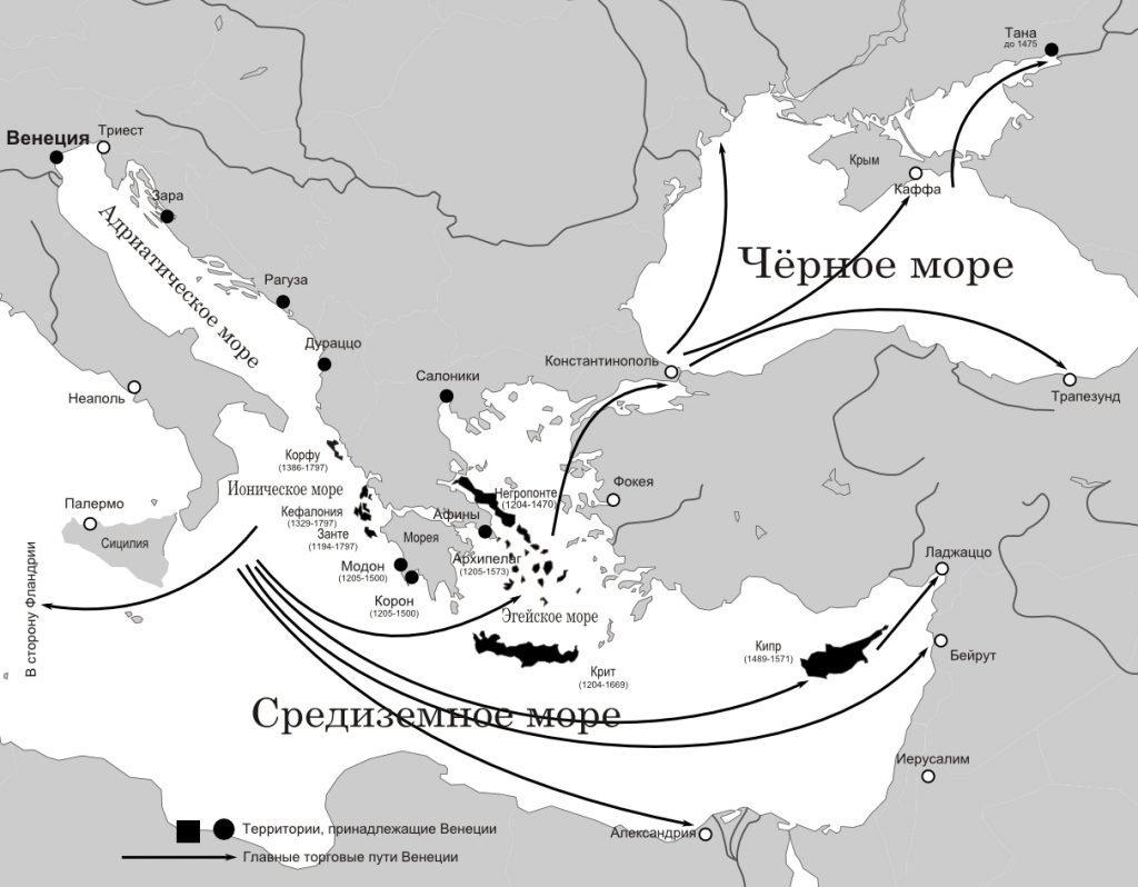 Венецианская морская империя