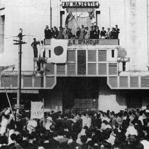 Японский переворот во Французском Индокитае