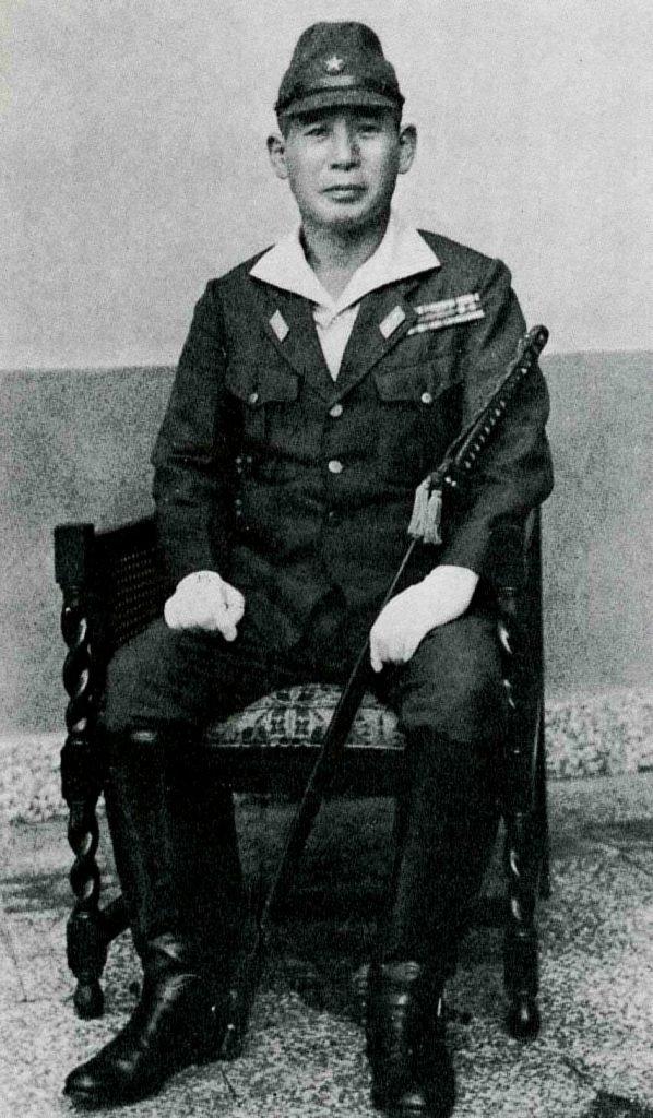 Генерал Юицу Цучихаси