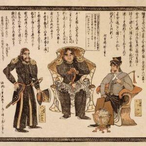 Сакоку или самоизоляция Японии