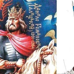 Даниил Галицкий – первый король Руси